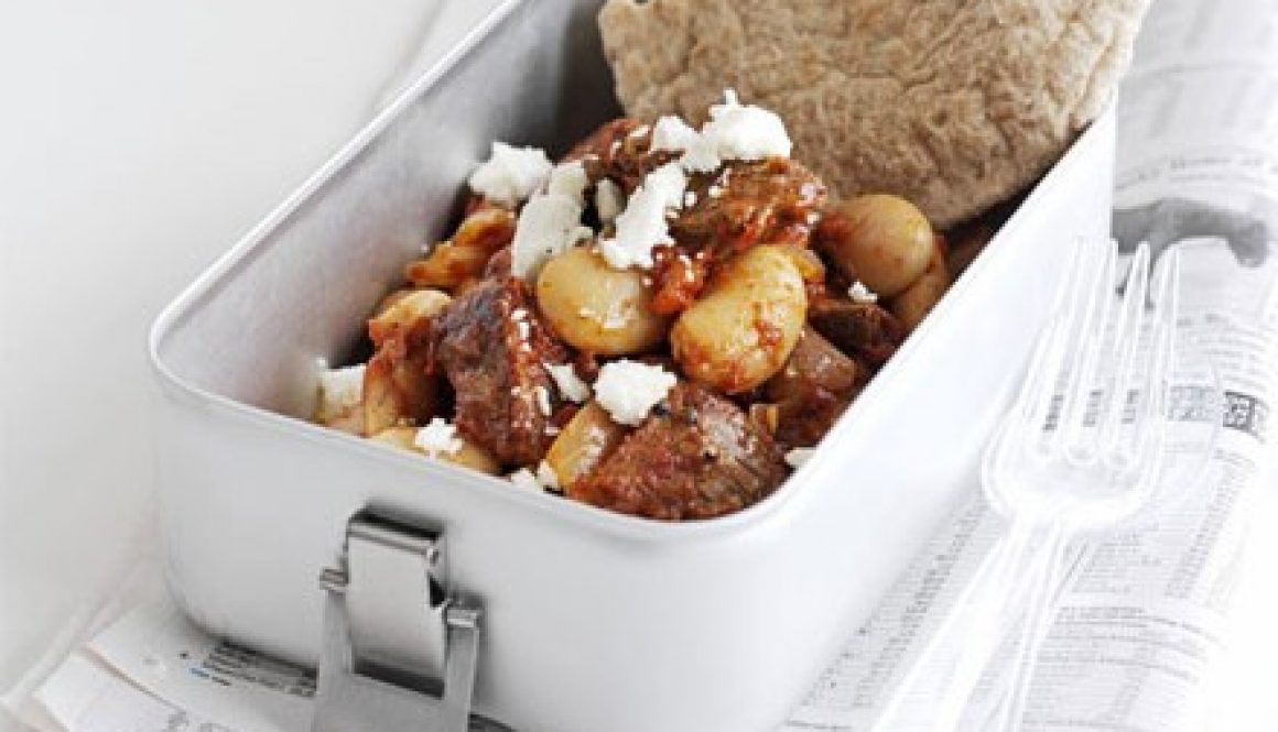 Simple Smoky Beef Stew Recipe